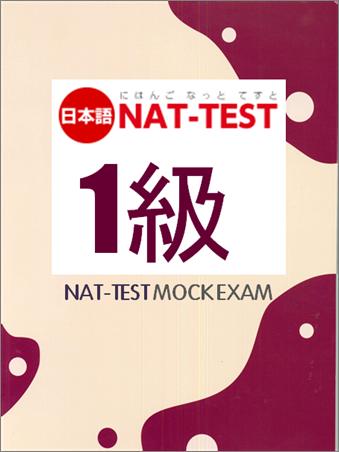 test 1q