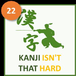 Kanji isn't that hard 22