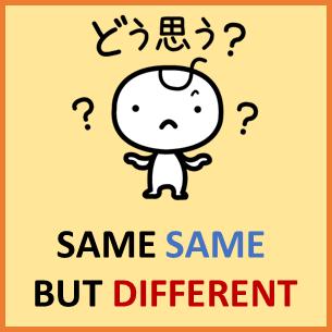 Same same but different
