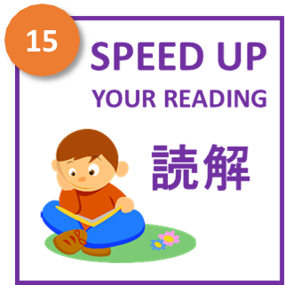 Speed up your reading 15