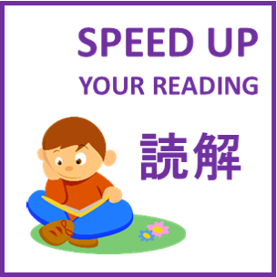 Speed up your reading