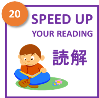 Speed up your reading 20