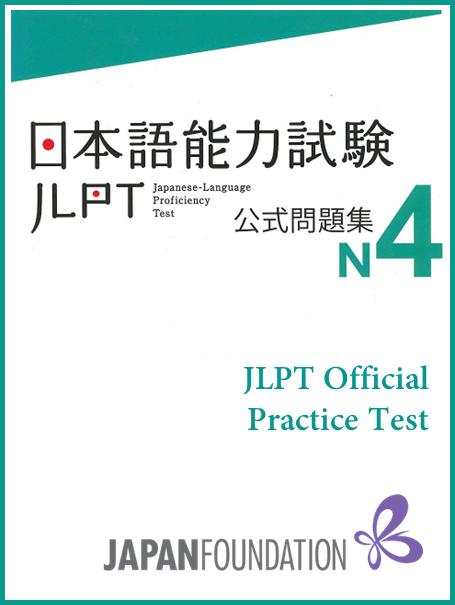 JLPT-Official-Practice-Test-N4