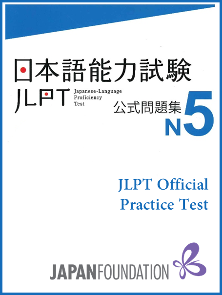 JLPT-Official-Practice-Test-N5