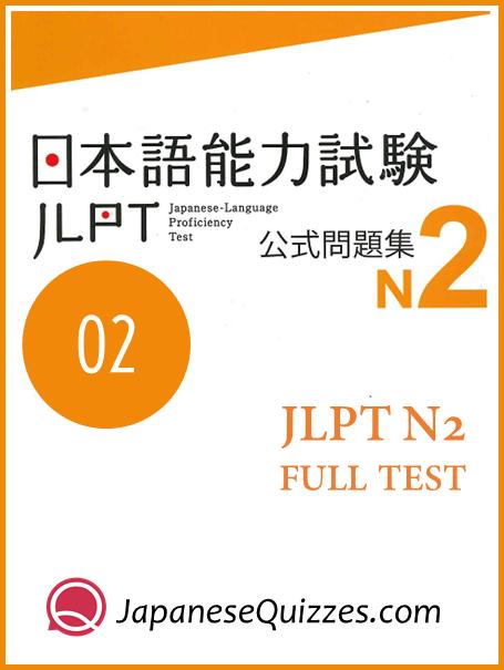 JLPT Practice Test N2 02