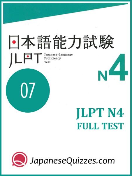 JLPT Practice Test N4 07