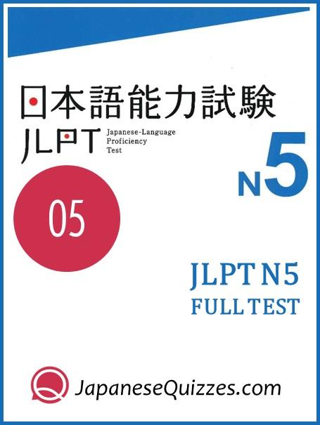 JLPT Practice Test N5 04