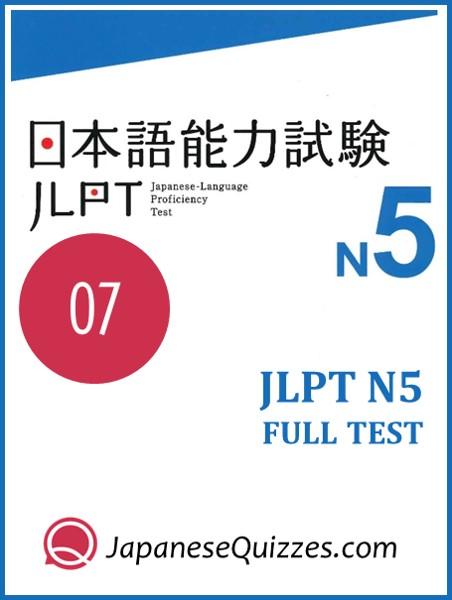 JLPT Practice Test N5 07