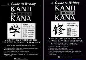 A guide to writing Kanji and Kana Book 1, 2