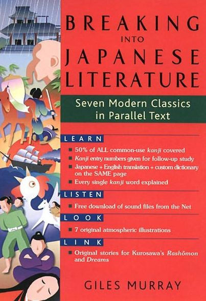 Breaking into Japanese Literature Seven Modern Classics in Parallel Text