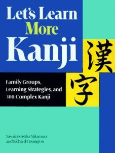 Let's learn more Kanji