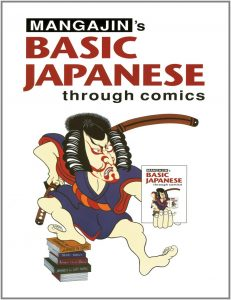 Mangajin Basic Japanese through Comics