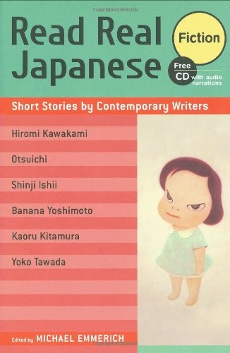Read Real Japanese Fiction Short Stories by Contemporary Writers