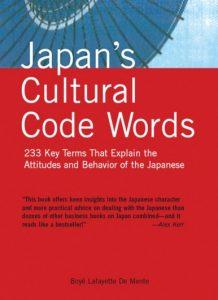 japan-cultural-code-words-233