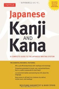 japanese-kanji-kana-a-complete-guide-to-the-japanese-writing-system