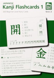 kanji-card-jlpt-cover