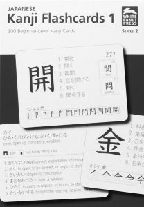 kanji-card-jlpt-n3