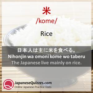 Basic Food Vocabulary