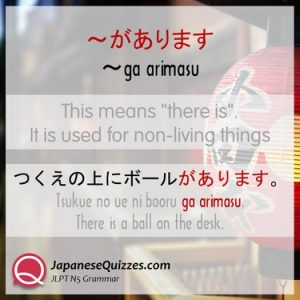 a dictionary of basic japanese grammar pdf download