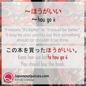 JLPT N5 Grammar 01