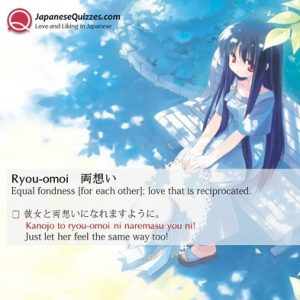 Love 00