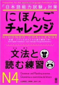 Nihongo Challenge Grammar Reading JLPT N4
