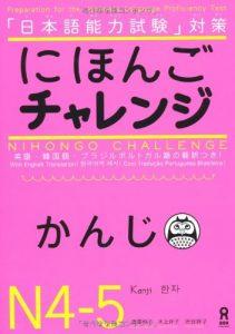 Nihongo Challenge N4 N5