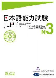 jlpt-31