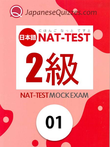 NAT-TEST 2Q Mock Exam #01