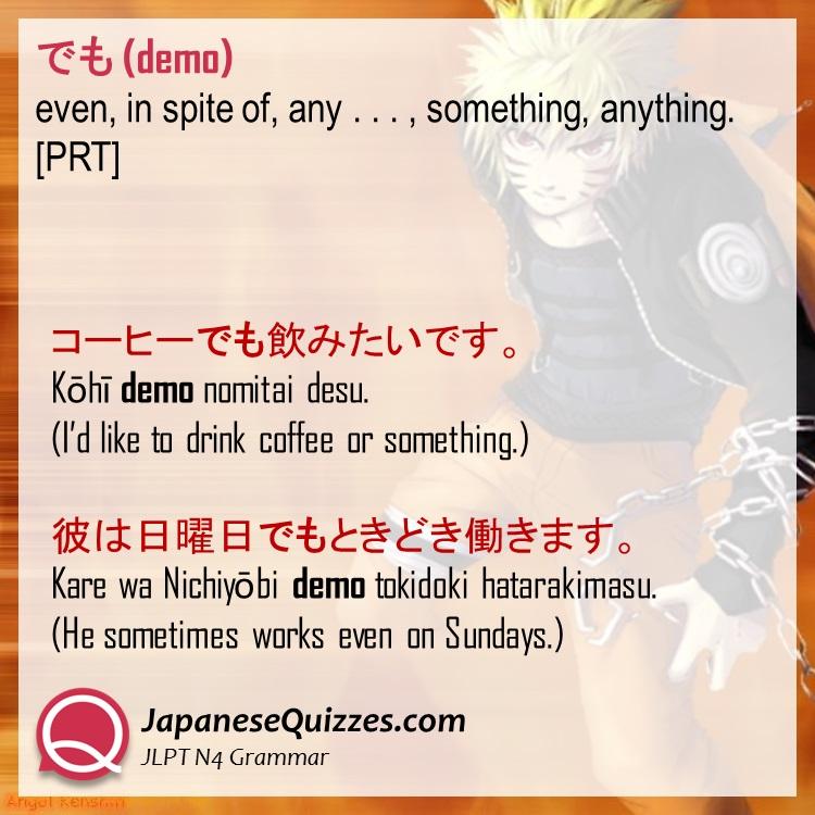 でも (demo) - JLPT N4 Grammar List