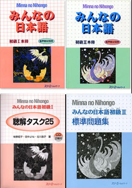 FULL Minna No Nihongo Series - Japanese Quizzes