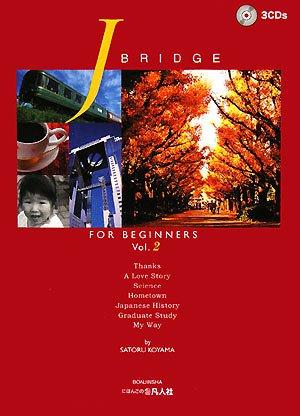 JBridge for Beginners Vol 2