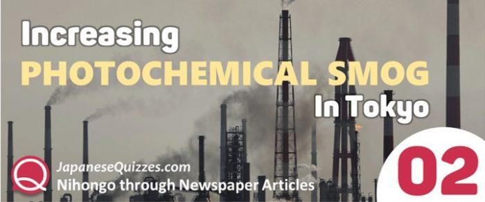Shinbun de Manabu Nihongo – Lesson 2 – Increasing photochemical smog in Tokyo