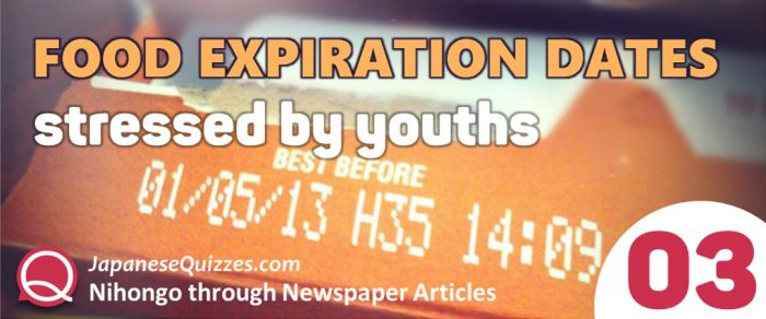 Shinbun de Manabu Nihongo – Lesson 3 – Food expiration dates stressed by youths