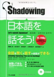 A dictionary of intermediate japanese grammar pdf