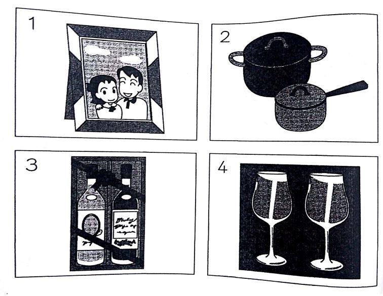 JLPT-N4-Full-Test-05-Listening-M 1-Q 5 - Japanese Quizzes