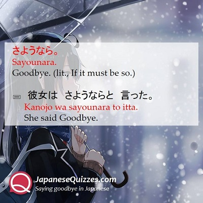 Saying goodbye in Japanese