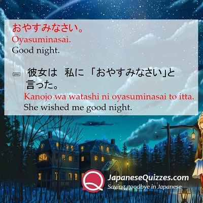 saying goodbye in japanese japanese quizzes. Black Bedroom Furniture Sets. Home Design Ideas