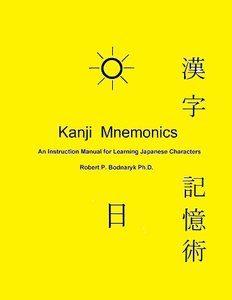 remembering the kanji vol 2 pdf download
