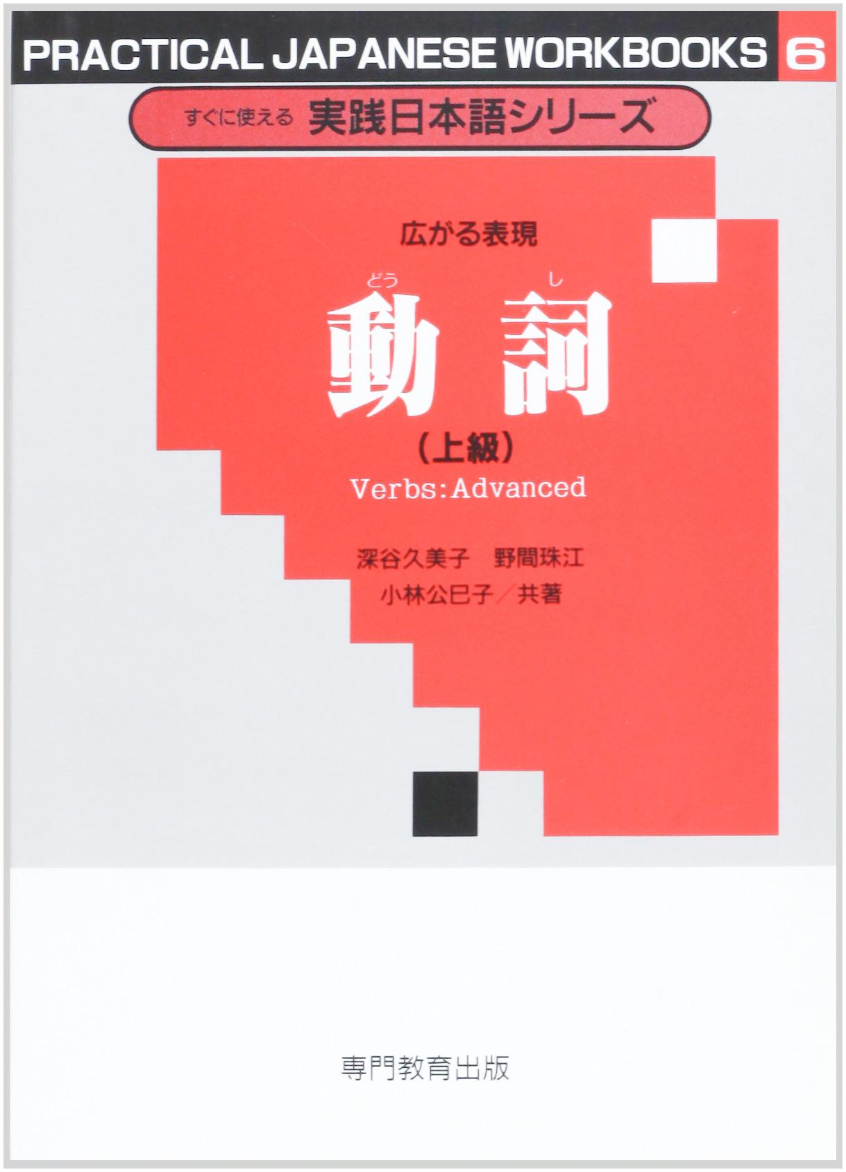 Goukaku dekiru N4 N5 (Books + Audio) - Japanese Quizzes