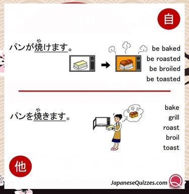 basic kanji book vol 2 filetype pdf