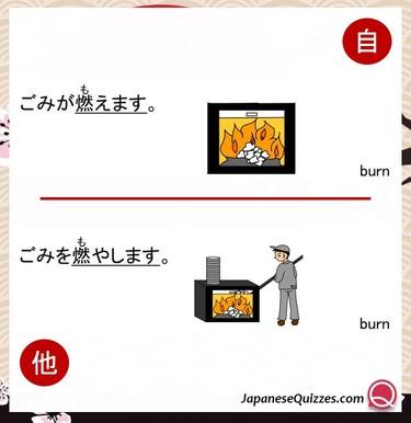 Jidoushi vs Tadoushi